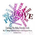 Cracking The Male/Female Code, Vol. 1