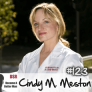#123 What Sexually Arouses Women with Cindy M. Meston